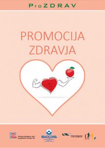 promocija zdravja